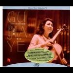 【線上試聽】古佳耶  ( HQCD 版 ) <br>娜木拉·大提琴與北方游牧民族音樂