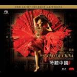 【線上試聽】聆聽中國 - 趙聰  ( 單層 SACD + CD )