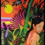 許景淳 / 天頂的月娘 ( 180 克 LP )