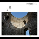 聽空間在唱歌  ( 2CDs,Made in Japan )<br>MA on Audio Art CD