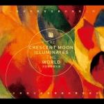月兒彎彎照九州  ( 德國版 CD ) <br>演奏:文化樂團  Orchester der Kulturen <br>作曲 / 指揮 / 鋼琴:亞德利安・韋倫 Adrian Werum <br>古典吉他獨奏:丹尼爾・史戴爾特 Daniel Stelter