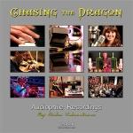 「追龍之樂」直刻錄音精彩匯集  ( 180 克直刻 LP )<br>Chasing the Dragon Audiophile Recordings