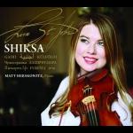 琴弓上的民謠 (雙層 SACD)<br>Shiksa<br>小提琴  拉拉‧聖薔  Lara St. John<br>鋼琴  麥特‧赫斯科維茲 Matt Herskowitz