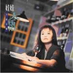 娃娃 / 大雨 (LP)