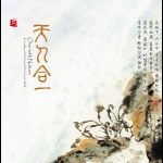 天人合一  ( 180 克 LP )<br>One With The Nature<br>(線上試聽)