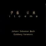 【線上試聽】J.S. 巴哈:郭登堡變奏曲(180克 LP)<br>Goldberg Variations<br>伊藤榮麻 鋼琴<br>
