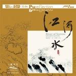【絕版名片】江河水 -國寶級大師 閔惠芬 <br>River of Sorrow  ( Ultra HD CD )