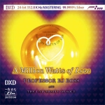 【FIM 絕版名片】瑞伊羅斯教授 & 靈魂大學-愛情大放電 DXD CD  <br>Professor RJ Ross & the Universal of Soul- A Million Watts Of Love DXD CD