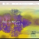 【FIM 絕版名片】蘭迪.彼得森-重返自然 UHDCD  <br>Randy Peterson - Back To Nature Ultra HD CD