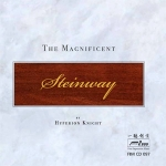 【FIM 絕版名片】海匹里昂.奈特-華麗史坦威 CD  <br>Hyperion Knight –The Magnificent Steinway CD