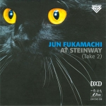 【FIM 絕版名片】深町純-史坦威風情(第二回)DXDCD  <br>Jun Fukamachi At Steinway (Take 2) DXD CD