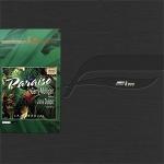 【FIM 絕版名片】傑瑞‧穆利根與珍.杜寶-巴西天堂  ( 200 克 LP ) <br>Gerry Mulligan & Jane Duboc - Paraiso 200g LP