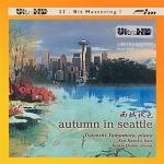 山本剛爵士三重奏:西城秋色 ( Ultra HD,限量版 CD  )<br>Tsuyoshi Yamamoto Trio:Autumn In Seattle<br>( 線上試聽 )