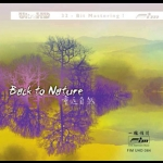 【FIM 絕版名片】蘭迪.彼得森-重返自然 ( Ultra HD,限量版 CD  )  <br>Randy Peterson - Back To Nature Ultra HD CD