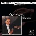 【FIM 絕版名片】泰德‧克羅-美哉!史坦威 ( Ultra HD,限量版 CD  )<br>Todd Crow – Steinway, The Beautiful   Ultra HD CD