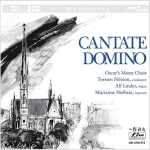 【FIM 絕版名片】教堂之音 ( Ultra HD,限量版 CD  ) (線上試聽)<br>Cantate Domino