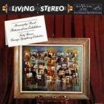 穆索斯基︰展覽會之畫( 24 K 金 CD ) <br>萊納 指揮 芝加哥交響樂團 <br>Moussorgsky / Ravel : Pictures at an Exhibition