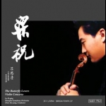 呂思清 – 梁祝  ( 180 克 LP )<br>The Butterfly Lovers Violin Concert