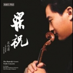 呂思清 – 梁祝    ( 雙層 SACD )  <br>The Butterfly Lovers Violin Concert