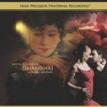 【線上試聽】拉丁夜上海 - 萊克斯.凡戴克( 180 克 LP )<br>Lex Vandyke - Latin Sound of Shanghai