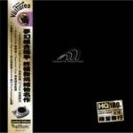 喬.威德-禿鷹(180 克 LP)  <br>Joe Weed – The Vultures