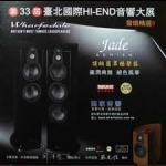 【點數商品】第33屆台北國際HI-END音響大展紀念CD