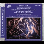 哈洛‧法柏漢:明星打擊樂 ( 雙層SACD )<br>Harold Farberman:The All Star Percussion Ensemble