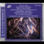 哈洛‧法柏漢:明星打擊樂 ( 雙層SACD )<br>Harold Farberman:The All Star Percussion Ensemble