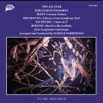 哈洛‧法柏漢:明星打擊樂 ( 180 克 LP )<br>Harold Farberman:The All Star Percussion Ensemble