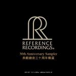 RR 典範錄音 30 週年  ( 180 克 2LPs ) <br>30th Anniversary Sampler