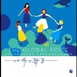 【線上試聽】世界的聲音 ( 180 克 LP ) <br> The Global Voice
