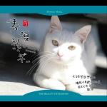 春・夏・秋・冬 ( 德國版 CD )<br>The Beauty Of Seasons / 作曲:藤原育郎