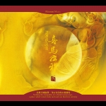 【線上試聽】喜馬拉雅  ( 德國版 CD ) <br>Himalaya