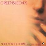 綠袖子 / 橫內章次三重奏  ( 180 克 LP ) <br>Shoji Yokouchi Trio / Greensleeves