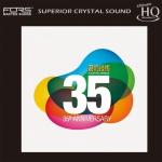 【點數商品】香港音響技術35週年紀念 UHQCD