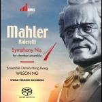 【特價商品】【線上試聽】馬勒:第一號交響曲(雙層 SACD)<br>列達里尼改編 室內樂演奏版本 <br>Gustave Mahler: Symphony No. 1 in D Major (arranged by Andrea Riderelli)