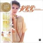 黃鶯鶯 / 愛的淚珠  ( 限量彩膠 LP )