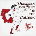 瓊.拜雅- 鬥牛場上的鑽石與灰燼 ( 200 克 45 轉 2LPs )<br>Joan Baez - Diamonds and Rust in the Bullring