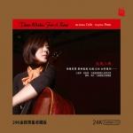 玫瑰三願(24K黃金CD)<br>大提琴:馬新樺,鋼琴:馮丹<br>Three Wishes For A Rose<br>(線上試聽)