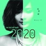 【線上試聽】何芸妮精選集 ( 進口版CD )<br>Winnie Ho - The Pop Pop Years 2008-2015
