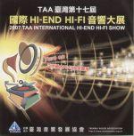 【點數商品】TAA臺灣第十七屆國際HI-END HI-FI音響大展紀念CD