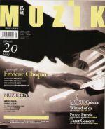 【點數商品】MUZIK 古典樂刊第 20 期( 2008 年/05 月)