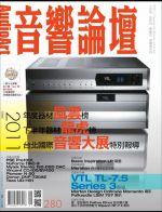 【點數商品】音響論壇第 280 期