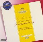 拉赫曼尼諾夫:第二號交響曲 (CD)<br>桑德林指揮列寧格勒愛樂管弦樂團<br>Rachmaninov: Symphonie Nr. 2 / Leningrader Philharmonie / Sanderling