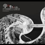 2014 高雄音響展黑膠唱片