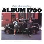 【黑膠專書 #070】彼得,保羅與瑪麗-1700專輯 (200克 LP)<br>Peter, Paul & Mary - Album 1700