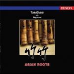 【黑膠專書 #075】竹竹 ( 180 克 LP )<br>Asian Roots