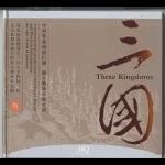 三國( HQCD 版 )<br>Three Kingdoms<br>( 線上試聽 )