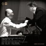 【黑膠專書 #084】中國愛樂樂團‧余隆‧王健 ( 180 克 LP )