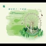 城市的十二個花園 ( CD )<br>盧紹璇、盧紹瑩 / 鋼琴<br>( 線上試聽 )